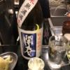 水と米だけでつくるお酒!純米酒は天然のアミノ酸飲料!