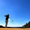 ゴルフの魅力を語らせてもらいます